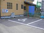 お体が不自由な方の為の駐車場